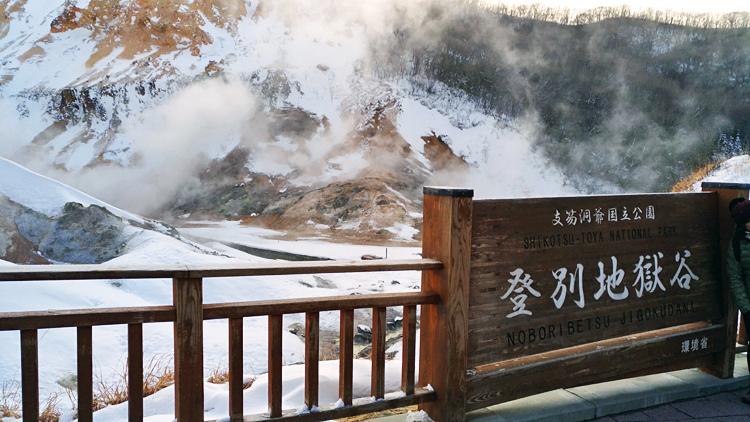2017冬之北海道110