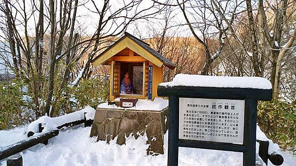 2017冬之北海道120