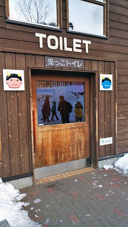 2017冬之北海道123