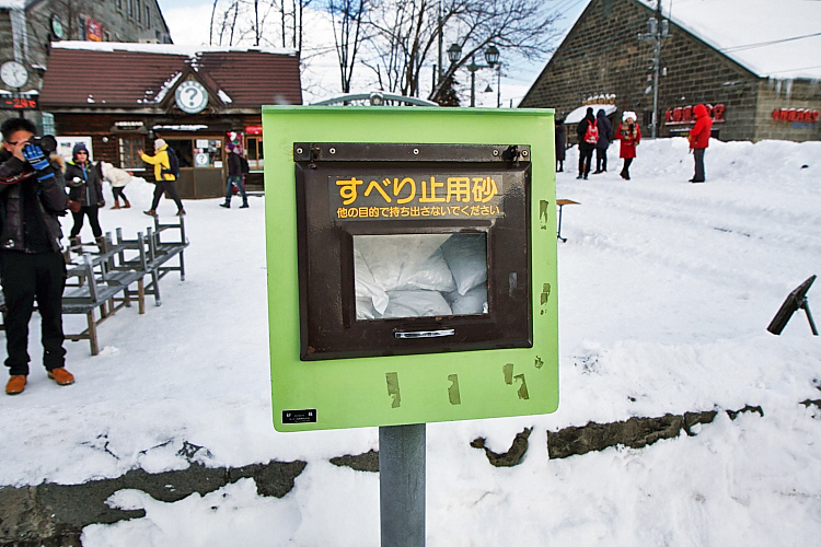 2017冬之北海道142