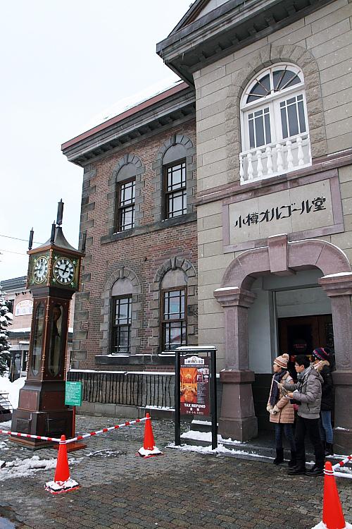 2017冬之北海道147
