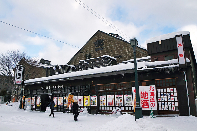 2017冬之北海道173