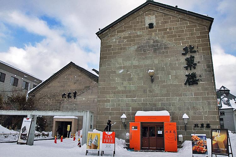 2017冬之北海道175