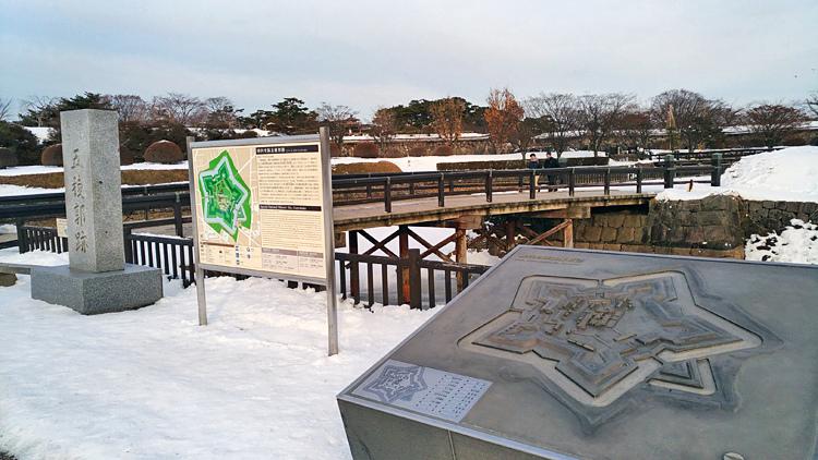 2017冬之北海道193