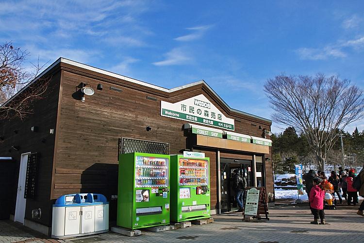 2017冬之北海道220