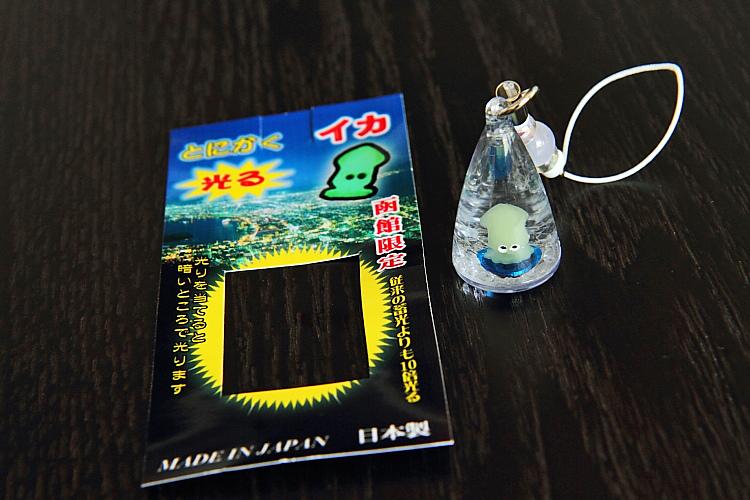 2017冬之北海道224