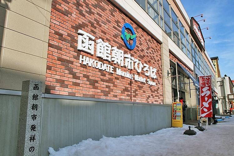 2017冬之北海道235
