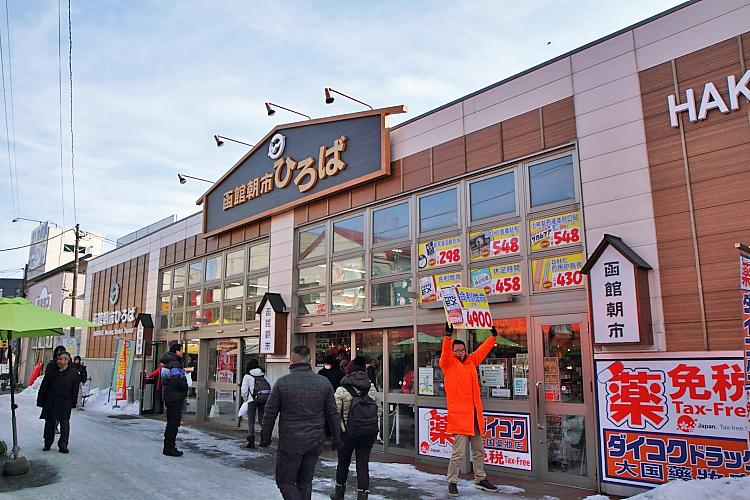 2017冬之北海道236