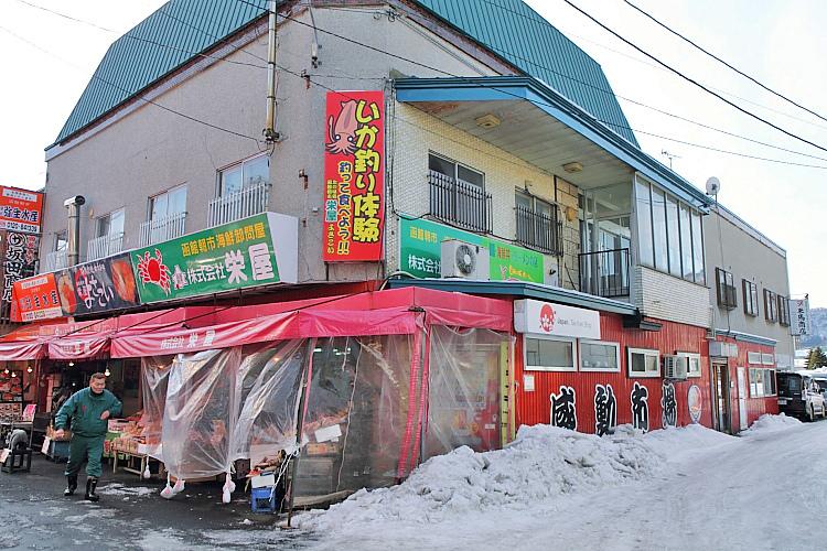 2017冬之北海道243