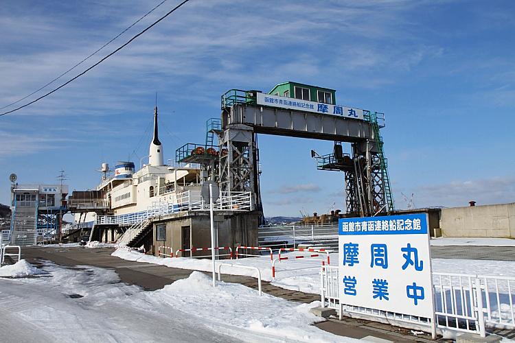 2017冬之北海道245