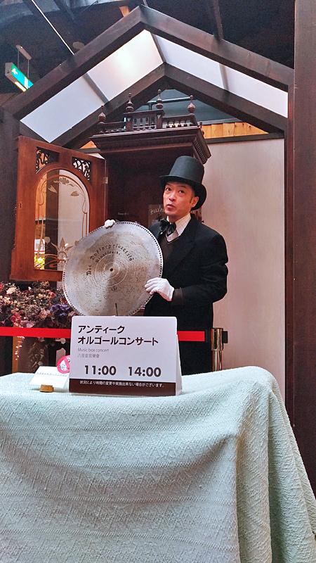 2017冬之北海道303