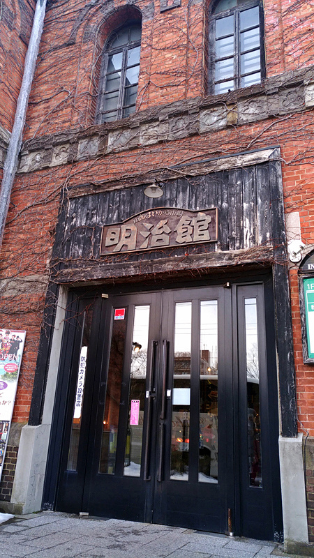 2017冬之北海道308