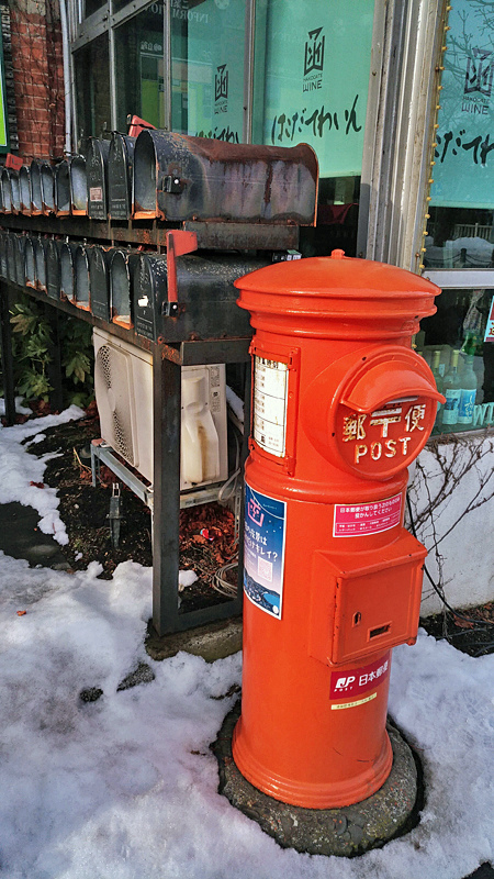 2017冬之北海道309