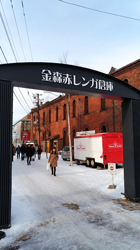 2017冬之北海道313
