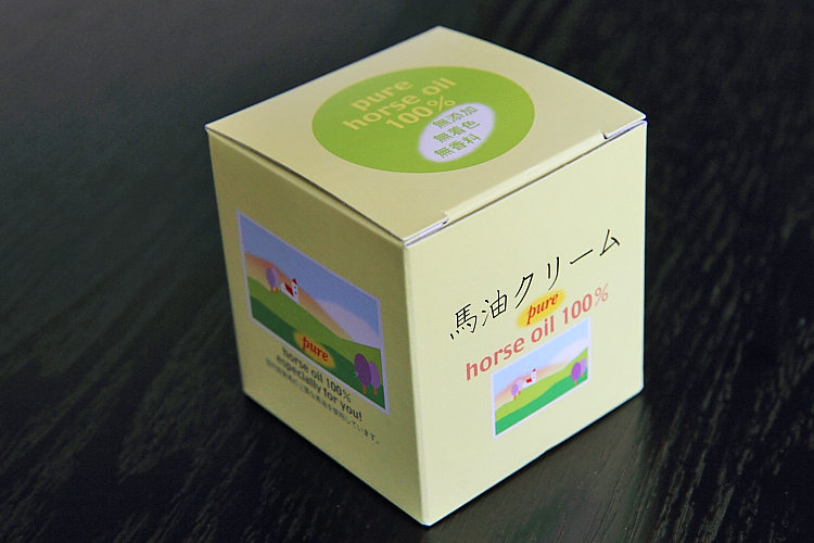 2017冬之北海道317