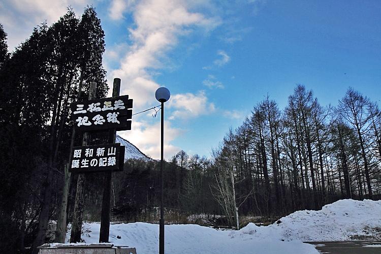 2017冬之北海道319