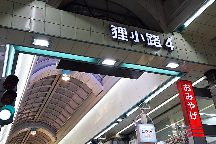 2017冬之北海道368