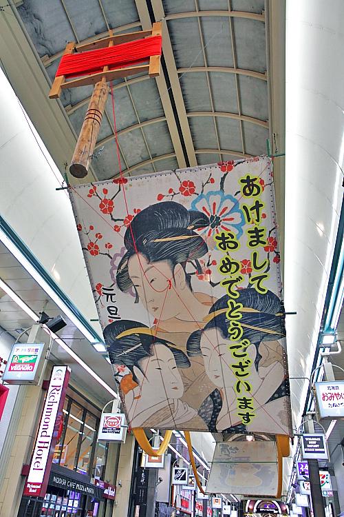 2017冬之北海道370