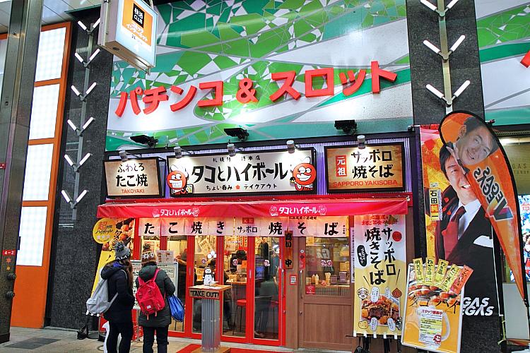 2017冬之北海道374