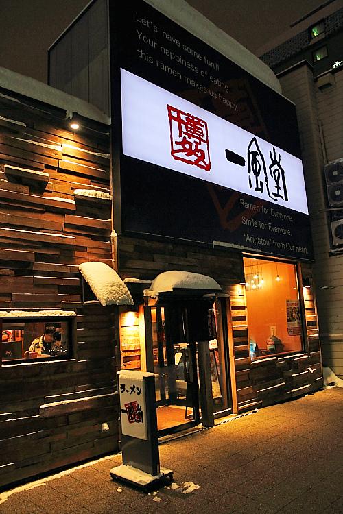 2017冬之北海道381