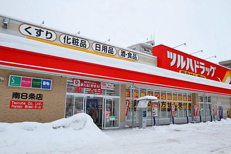 2017冬之北海道446