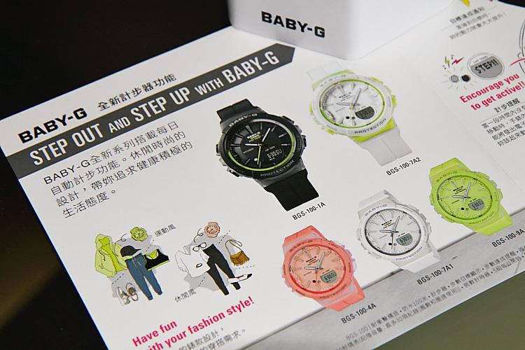 CASIO手錶8