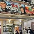 2018首爾自由行9.JPG