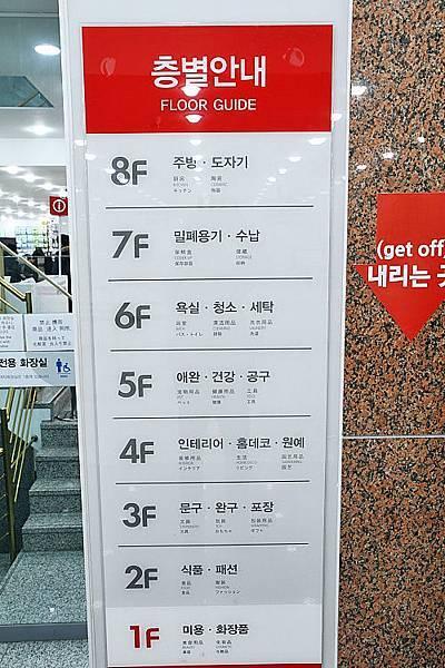 2018首爾自由行30