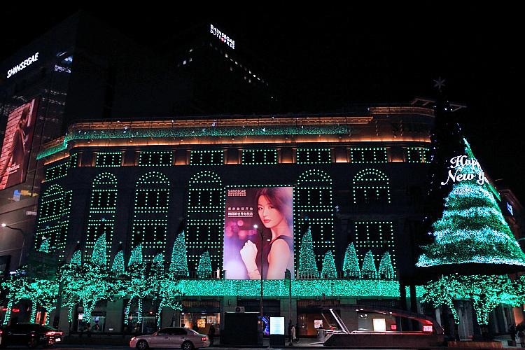 2018首爾自由行73