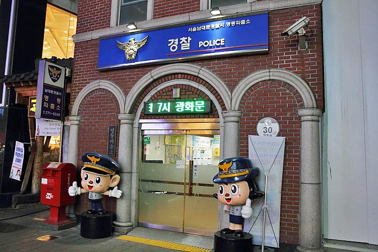 2018首爾自由行82