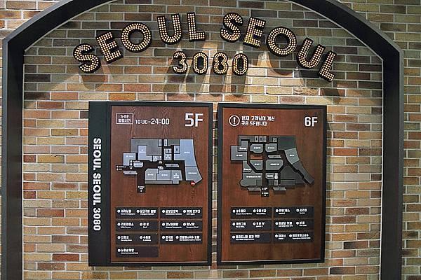 2018首爾自由行112