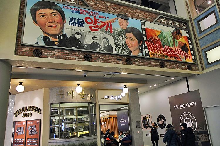2018首爾自由行114
