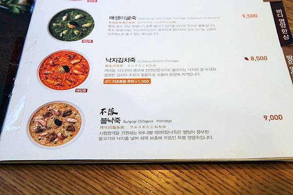 2018首爾自由行166