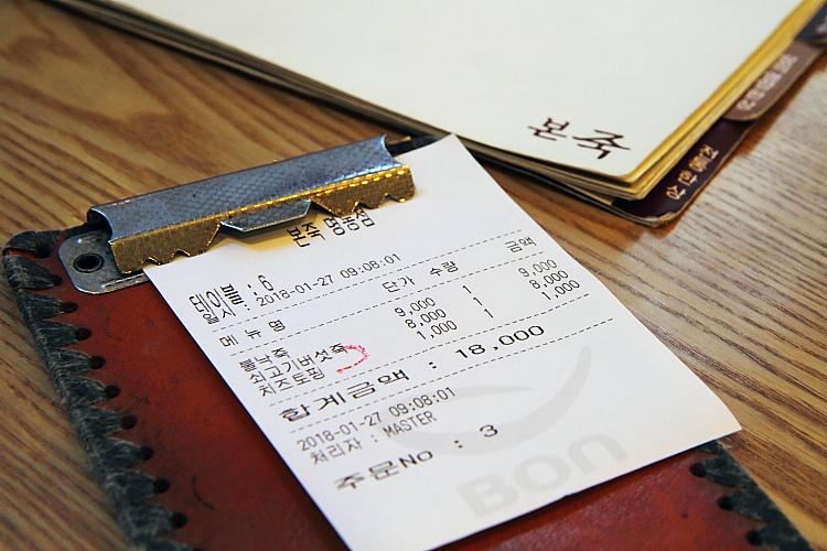 2018首爾自由行176