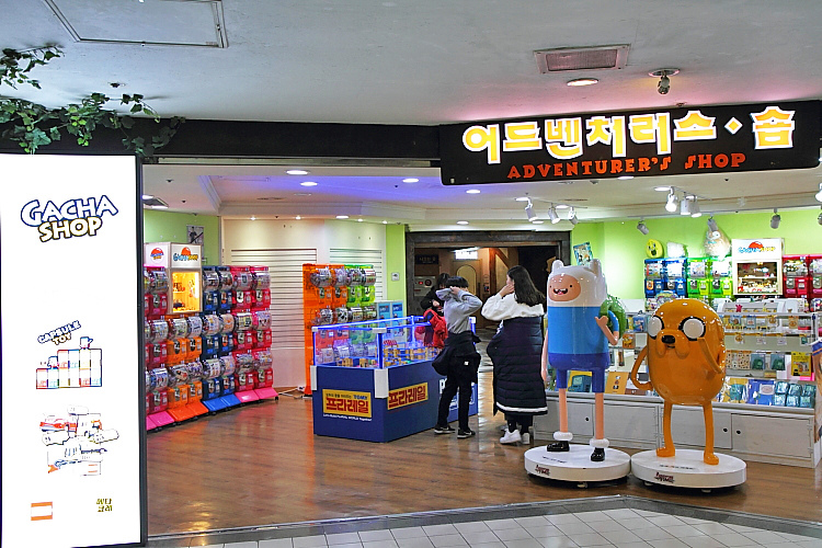 2018首爾自由行181