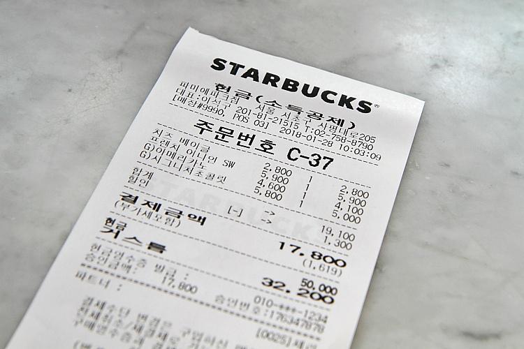 2018首爾自由行299