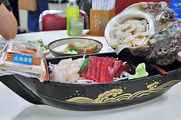 2018沖繩自由行4