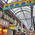 2018沖繩自由行44