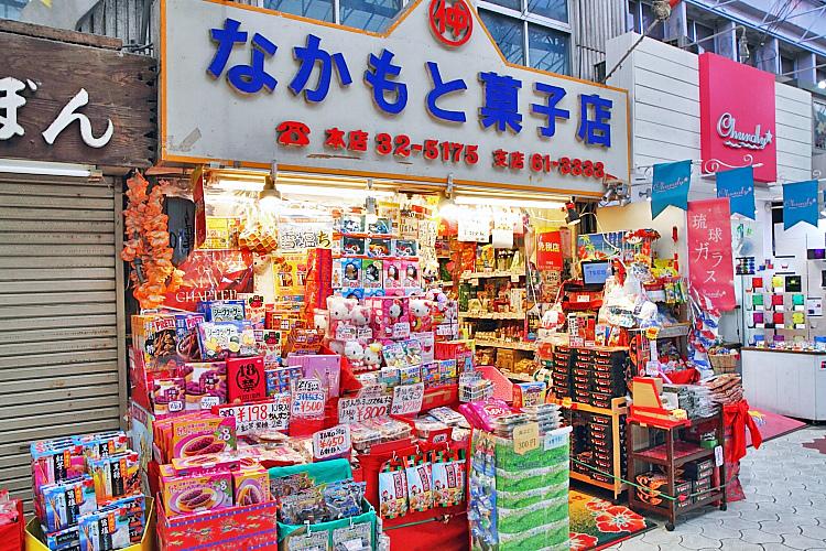 2018沖繩自由行54