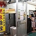 2018沖繩自由行80