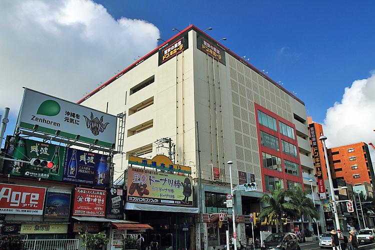 2018沖繩自由行126