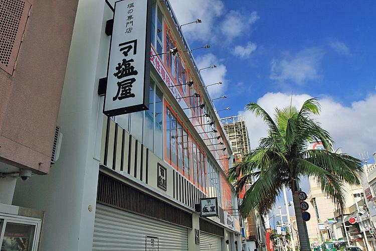 2018沖繩自由行130