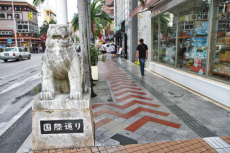 2018沖繩自由行139
