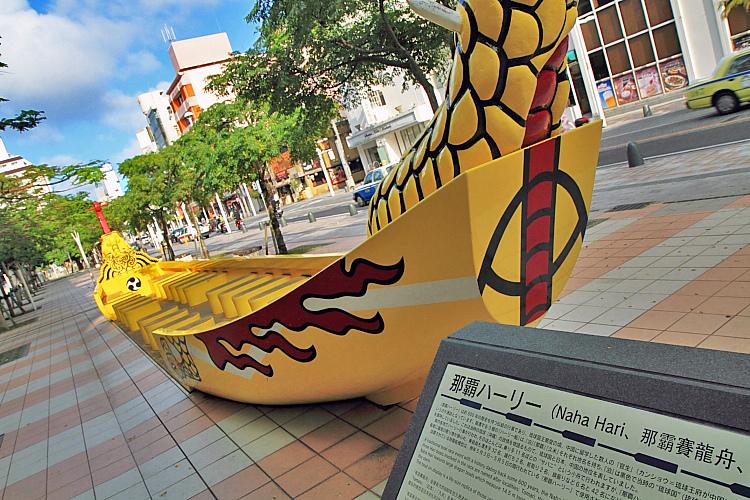 2018沖繩自由行173