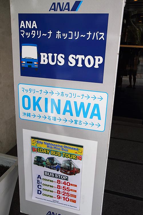 2018沖繩自由行179
