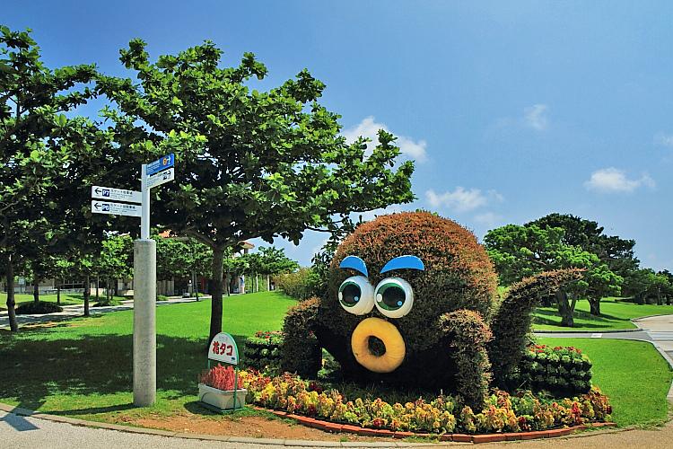 2018沖繩自由行199