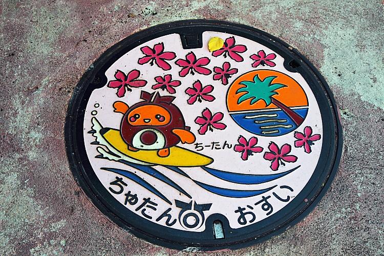 2018沖繩自由行227