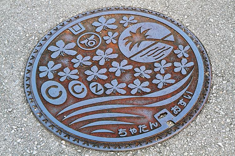 2018沖繩自由行228