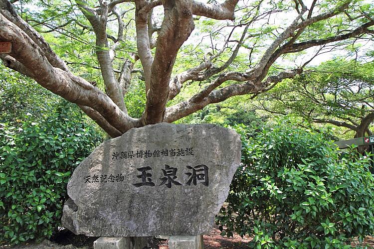 2018沖繩自由行271