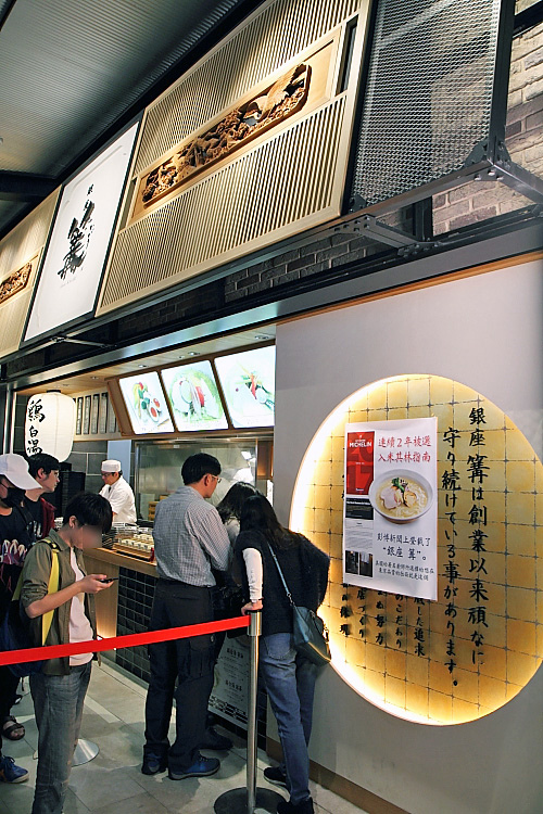 台中港三井outlet6